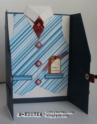 Открытка рубашка с галстуком и пиджаком с поздравлением, электронные для мамы
