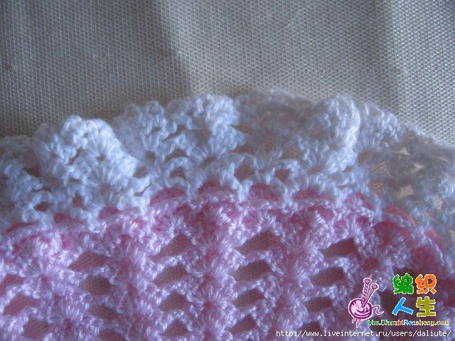 Прочитать цитируемое сообщение.  Розовое платье для девочки крючком.