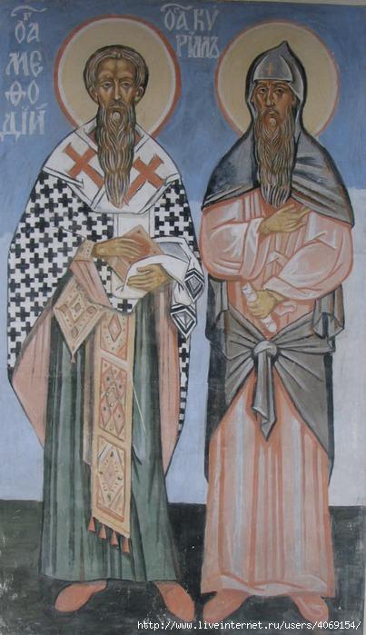 Картинки поздравления, картинки кирилла и мефодия для маленьких легко рисовать которые