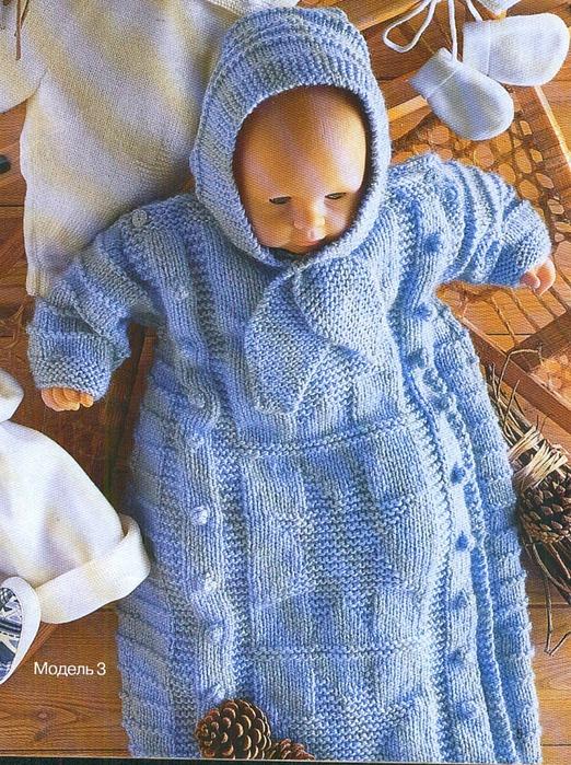 Теплые конверты для новорожденных спицами