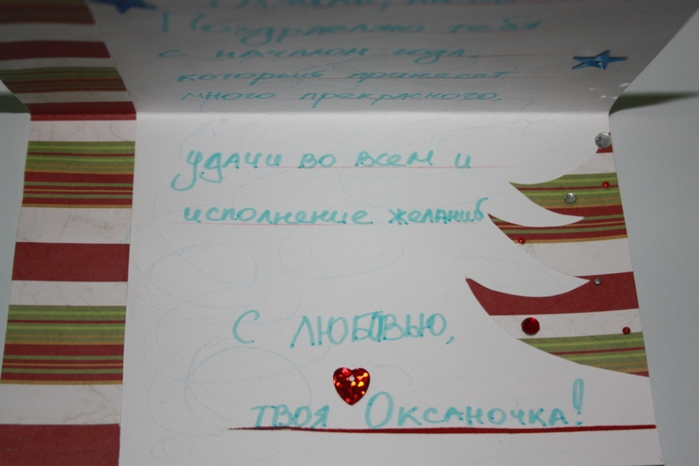 День, как подписать открытку подруге смешное