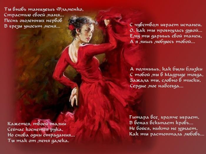 полосы резинки стихи с днем танца картинки являются