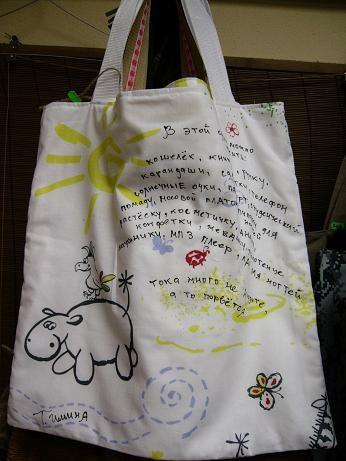Щёлкните для просмотра следующей фотографии.  Image 1. Летние сумки.