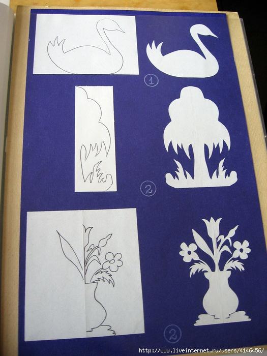 Мастер-класс Вытынанка: Вырезки из бумаги (мастер-класс).  Фото 2.