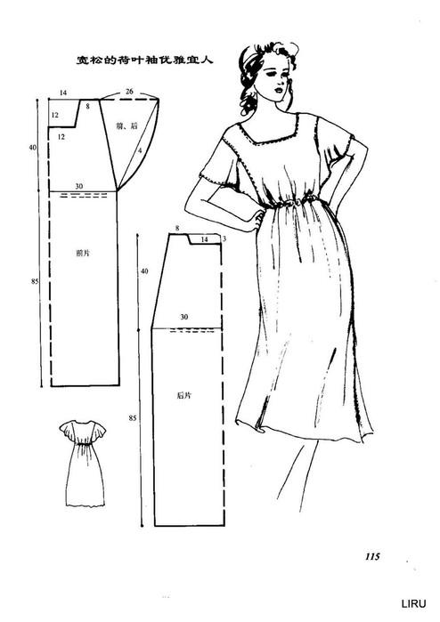 Выкройки платьев дневник