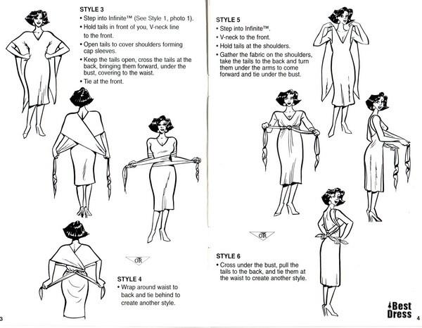 Выкроек вечерних и коктельных платьев - Брендовые платья