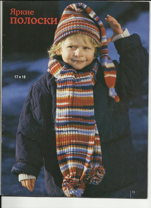 ...вязание спицами ажурные модели и вязаные шапки с помпоном схема.
