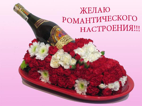 http://img1.liveinternet.ru/images/attach/c/2/69/969/69969354___208_65533.jpg