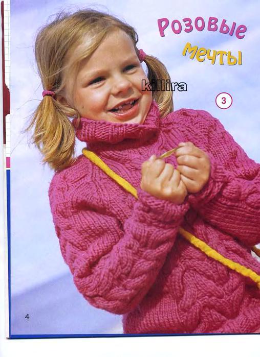модели Реглан вязаные для девочек.