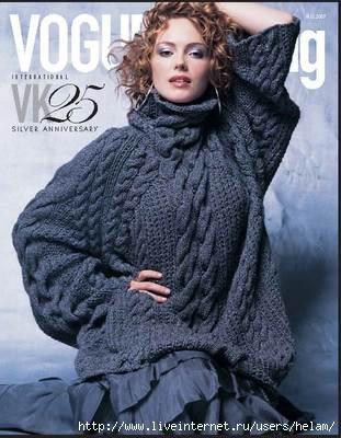 Женские свитера вязанные спицами.