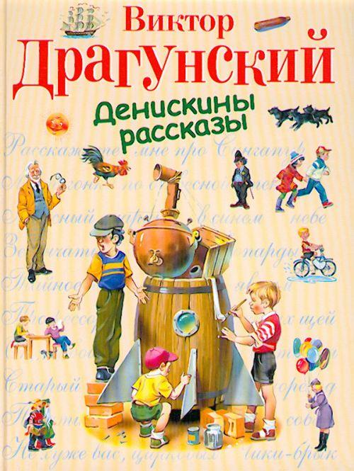 http://img1.liveinternet.ru/images/attach/c/2/70/48/70048343_9785699371938.jpg