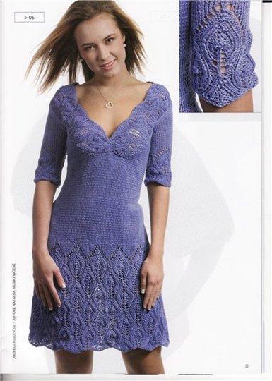 оригинал платья мое дважды перевязанное платье, мне очень...