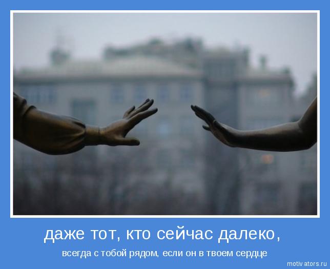 http://img1.liveinternet.ru/images/attach/c/2/70/640/70640339_totktodaleko.jpg