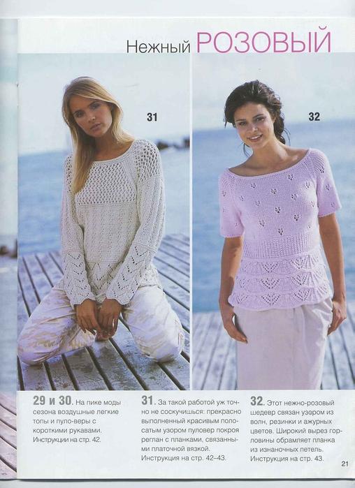 Вязание кофты для девочки 4 лет с описанием.