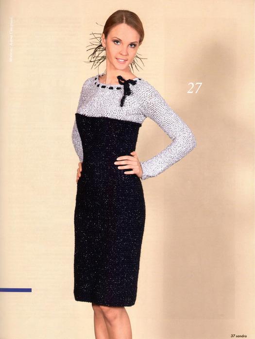 Re: Платья с длинным рукавом.
