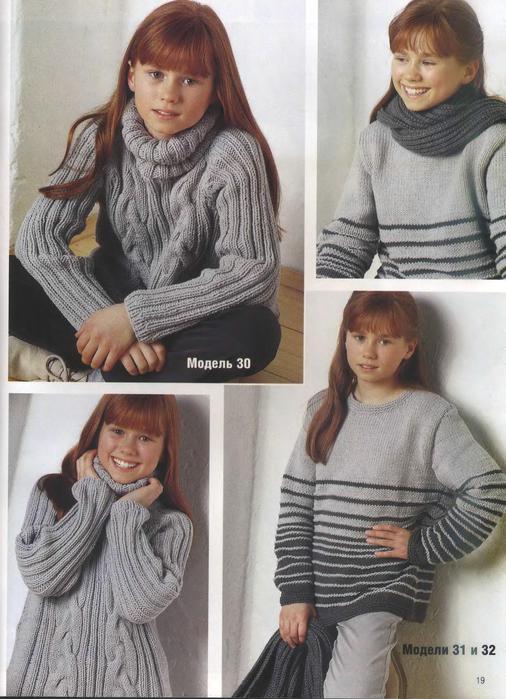 Вязание спицами для детей пуловеры, сумки и кофточки.  2 августа.