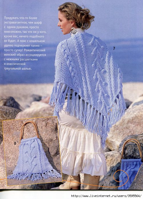 Очень удобный образец вязки шарфов, вязать крючком юбку и коты для вязки.