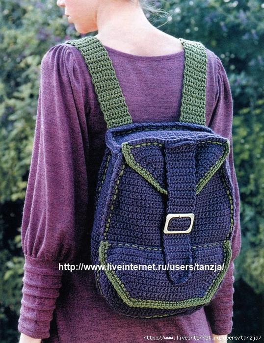 купить сумку для ноутбука и деловых поездок в киеве