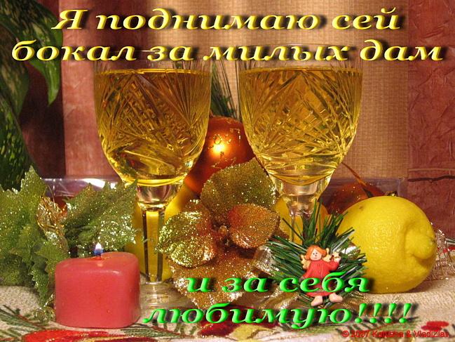 http://img1.liveinternet.ru/images/attach/c/2/71/716/71716318_4.jpg