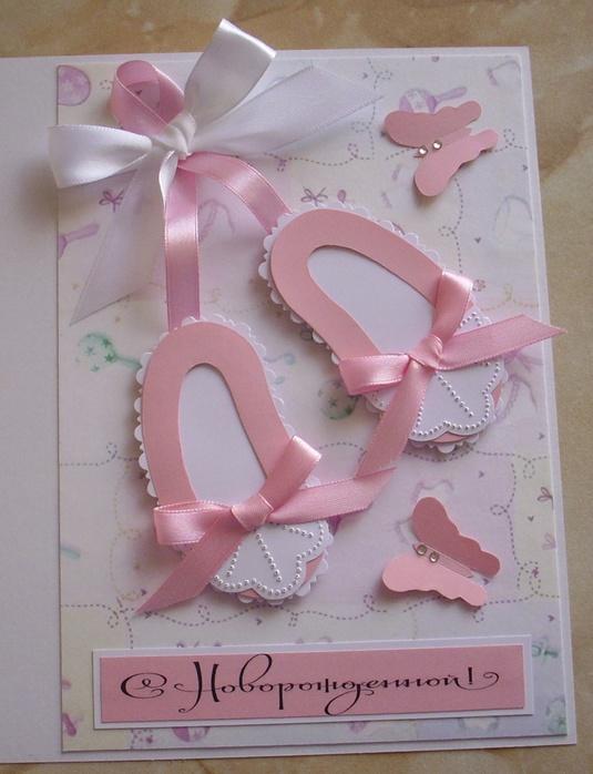 Фото, подарок на рождение девочки открытка