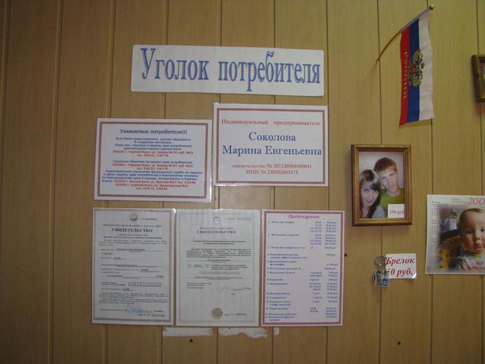 Её небольшая студия работает недалеко от конторы лесхоза по ул. Ленина