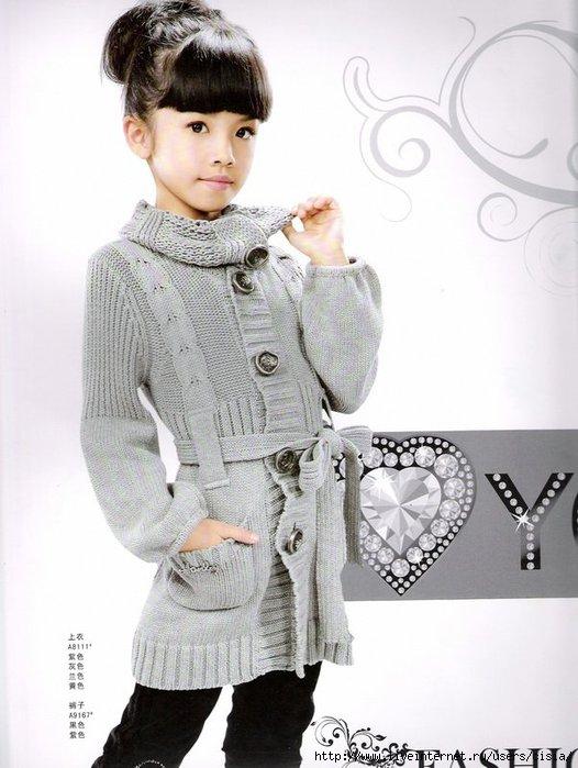 Вязание спицами кардиган для девочки 7 лет