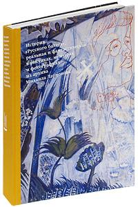 ebook Zinc in Soils and Plants: Proceedings of the International