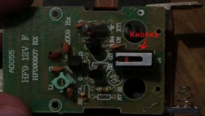zvonok_mouse4_thumb (400x228, 28Kb)