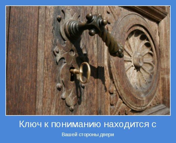 1297800720_motivatory_21 (590x480, 53Kb)