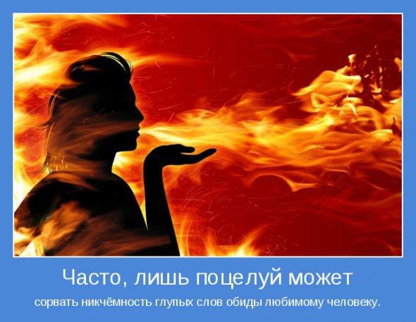 1297800798_motivatory_19 (590x457, 48Kb)