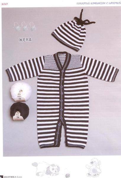 вязание спицами для детей до 1 года.  Автор:Admin.