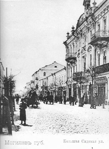 Город на старых фотографиях (город Могилёв)