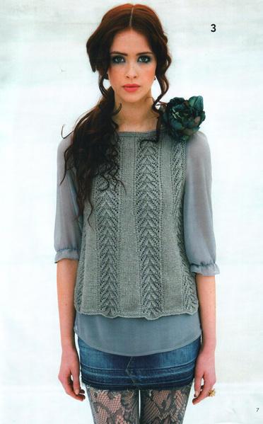 Облегающий модный вязаный спицами ажурный пуловер с оригинальным.