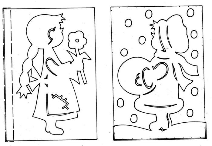 Открытки киригами шаблоны для вырезания новый год