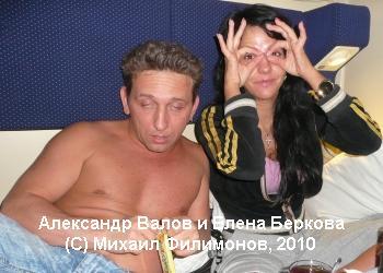 aleksandr-valov-porno