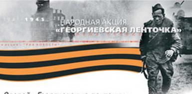preview_billboard_2010 (385x189, 28Kb)