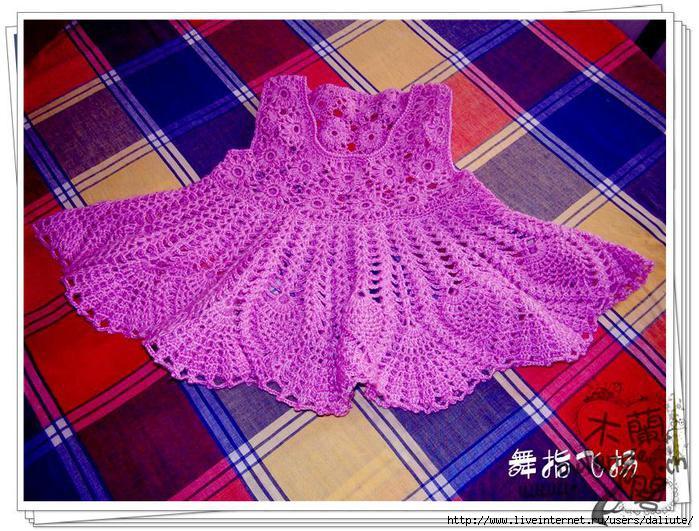 Детское платье крючком из Китая. в цитатник.  Воскресенье, 12 Июня 2011...