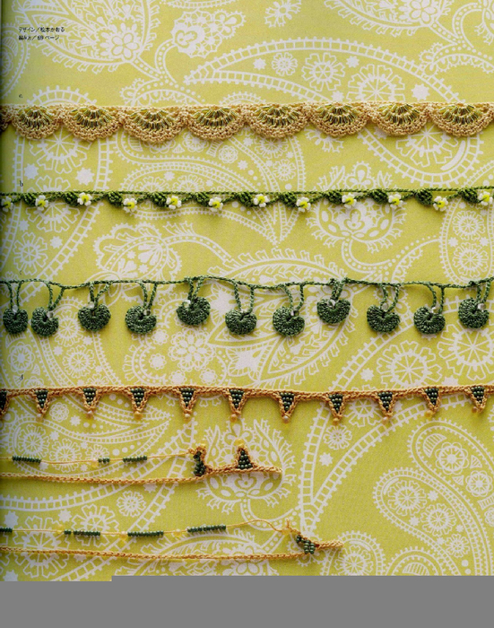 Beads Crochet Edging (3) (551x700, 605Kb)