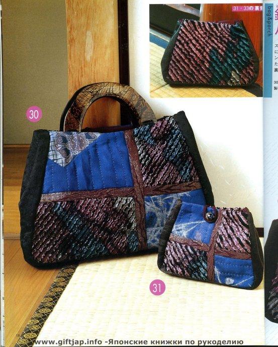 e-book раздел вышивка и шитье. в liveinternet шитье, журналы мод шитье.