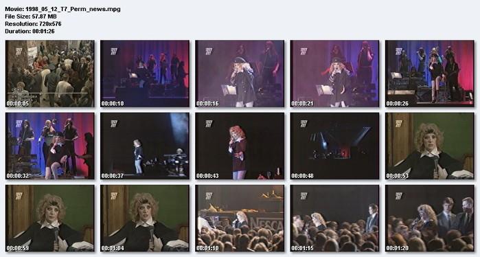 http://img1.liveinternet.ru/images/attach/c/2/74/254/74254243_large_1047594_19980512_15.jpg