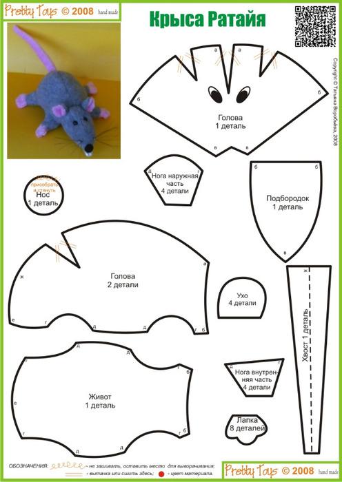выкройка туники летучая мышь с воротником типа хомут.