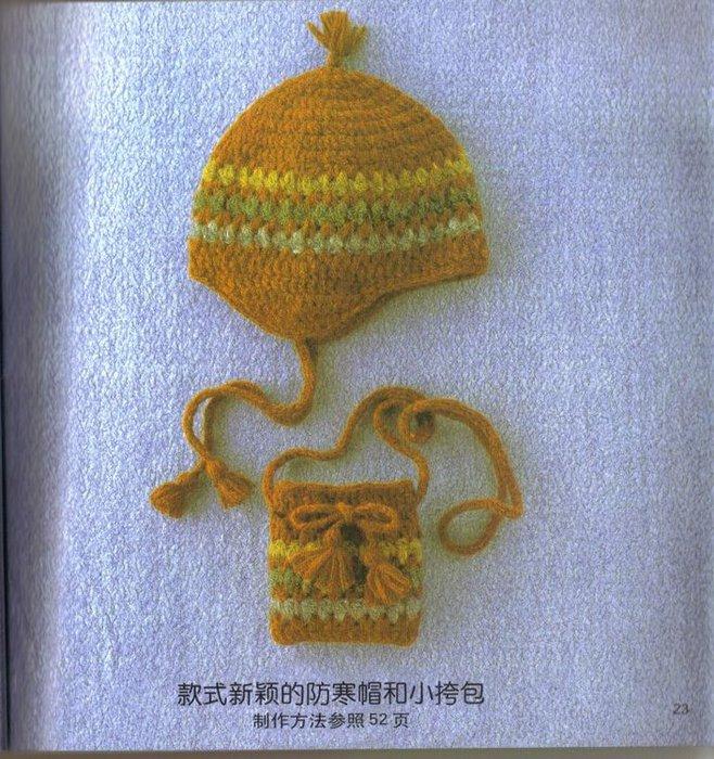 шапка сова схема, шапочки крючком для детей, cdzpfnm gfyfvre lkz.