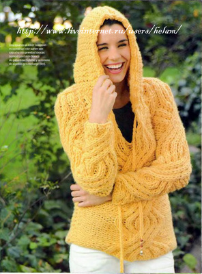 свой цитатник или сообщество!  Пуловер с капюшоном - 2 варианта!