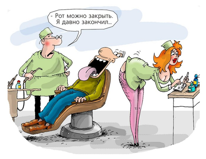 Изготовление открытки, картинка на приеме у стоматолога прикольная