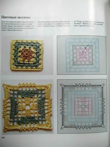 abc_crochet_page_0197 (384x512, 54Kb)