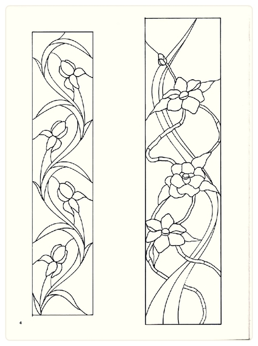 Decorative Doorways Stained Glass - 04 (521x700, 140Kb)