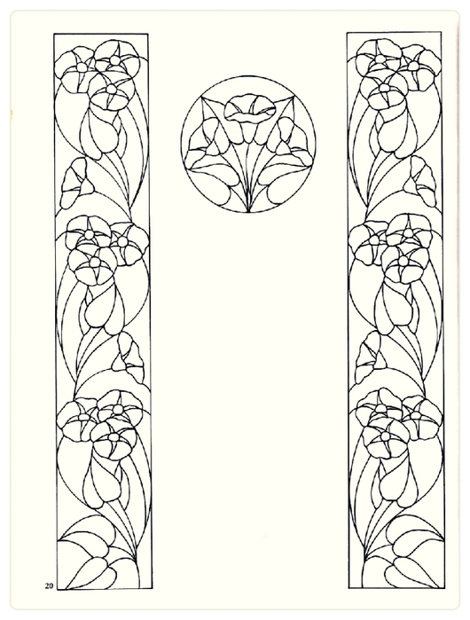 Decorative Doorways Stained Glass - 20 (530x700, 172Kb)