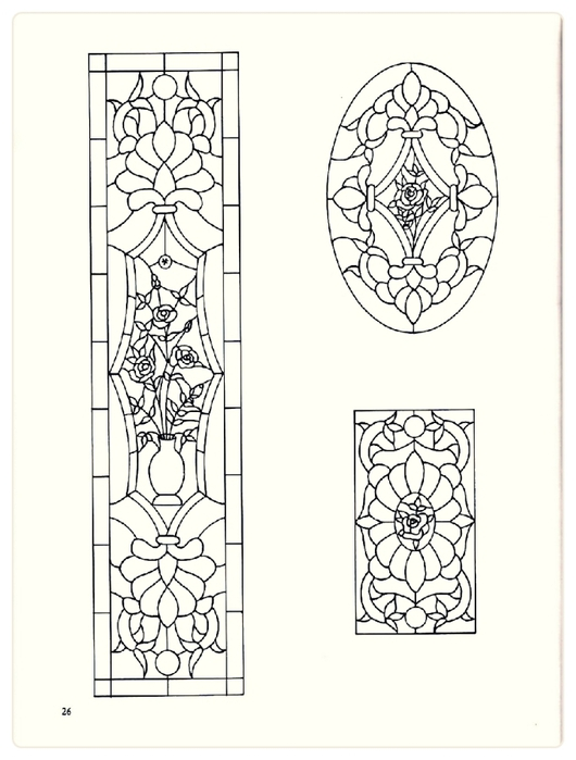 Decorative Doorways Stained Glass - 26 (530x700, 158Kb)