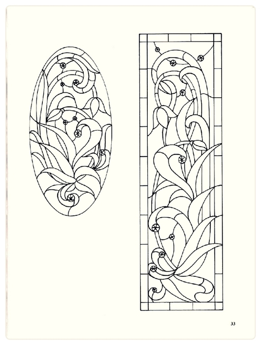 Decorative Doorways Stained Glass - 33 (530x700, 150Kb)
