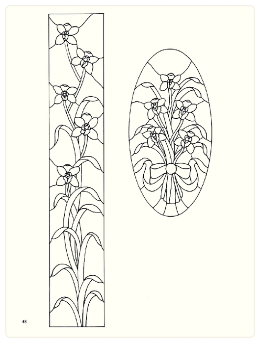 Decorative Doorways Stained Glass - 48 (530x700, 119Kb)
